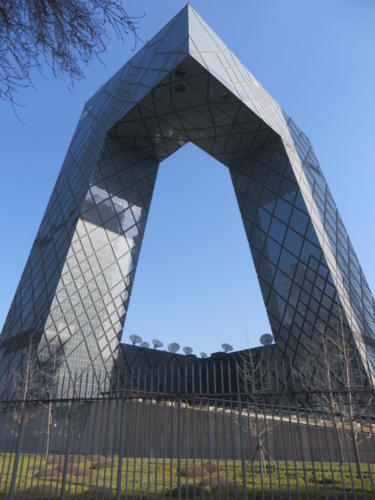 Peking CCTV-Tower